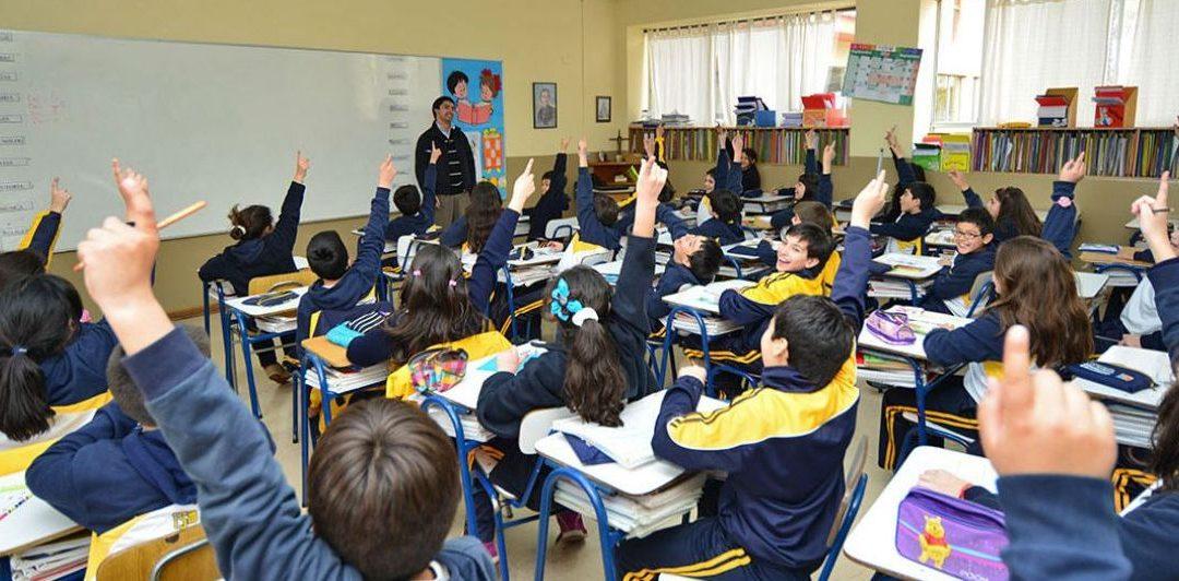 Bienestar informa sobre Asignación Estudiantil (Informativo Nº 2/2021)
