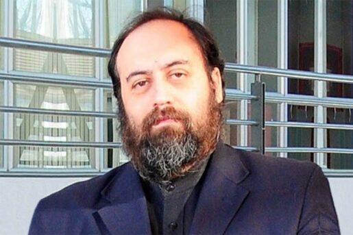 Dr. Carlos del Valle