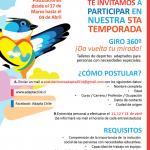 Centro de Recursos de Apoyo a la Diversidad - Universidad de Playa Ancha