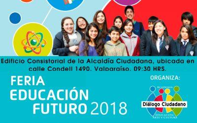 """Instituto Tecnológico UPLA participó en Feria-programa """"Educación Futuro"""""""