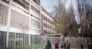 Casa Central Universidad de Playa Ancha