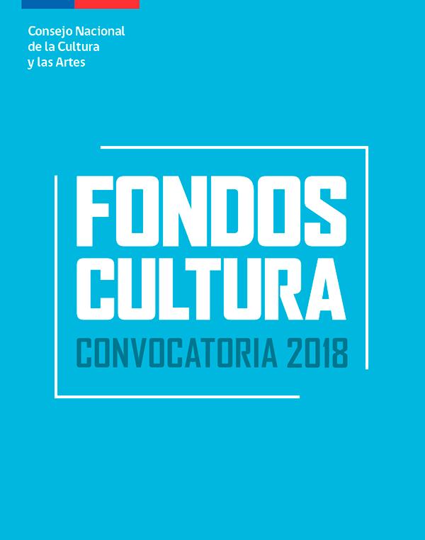 Fondos de Cultura - Convocatoria 2017